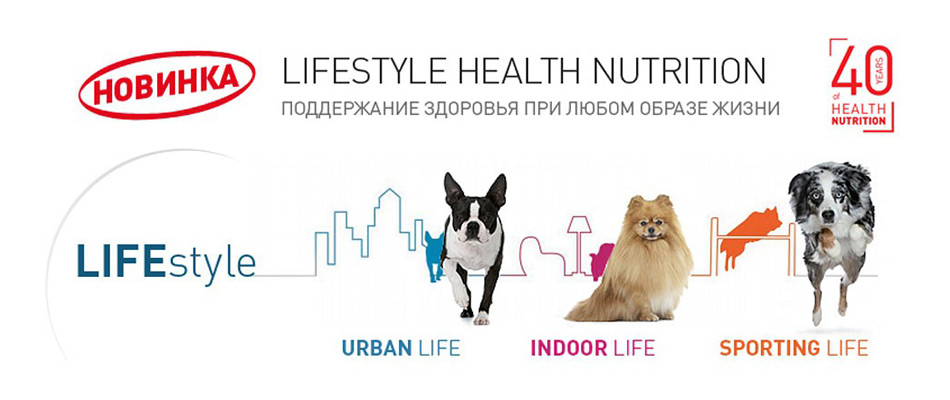 royal canin lifestyle health nutrition